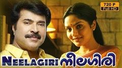Neelagiri malayalam full movie | evergreen malayalam movies | Mammootty | Sunitha | Sri vidya