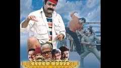 Raavanaprabhu 2001: Full Length Malayalam Movie