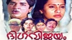 Digvijayam 1980: Full Malayalam Movie