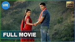 Unakkum Enakkum - Tamil Full Movie | Jayam Ravi | Trisha | Devi Sri Prasad