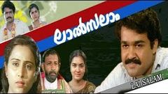 Indrajalam 1990:Full Malayalam Movie
