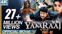 Yamraaj Singh (2016) Telugu Film Dubbed Into Hindi Full Movie   Jr Ntr Mohan Babu Priyamani