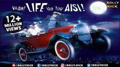 Hindi Movies Full Movie   Vaah Life Ho Toh Aisi  Sanjay Dutt   Shahid Kapoor  Hindi Comedy Movies