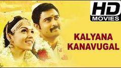 Kalyana Kanavugal 2013 Tamil Full Movie | Selvam Sakthi | Tamil Movies 2015 Full Length Movies