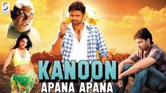 Kanoon Apana Apana - Dubbed Hindi Movies 2016 Full Movie HD l Sumanth Chandani Vijay Kumar