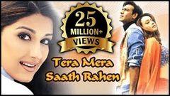 Tera Mera Saath Rahen Full Movie | Ajay Devgan Namrata Shirodkar Sonali Bendre | Bollywood Movie