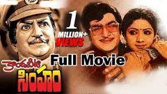Kondaveeti Simham Telugu Full Length Movie N T R Sridevi Jayanthi Mohan Babu