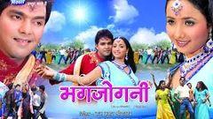 भगजोगनी - Bhojpuri Full Film | Bhagjogani - Latest Bhojpuri Movie | Pawan Singh Rani Chatterjee
