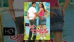 Allari Bullodu (2005) - Telugu Full Movie - Nitin - Trisha - Rathi