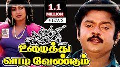 Ramana   Full Movie   Vijayakanth Simran Vijayan