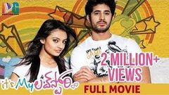 Telugu Movies 2016 Full Length Movies | Mr Perfect Full Movie | Latest Telugu Full Movies 1080 HD