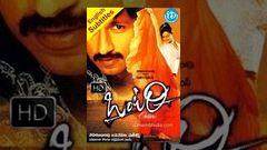 Ontari (2008) - Full Length Telugu Film - Gopichand - Bhavana - Sunil - Ali