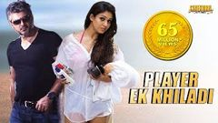 "Arrambam Full Movie ""Player Ek Khiladi"" ᴴᴰ Hindi Dubbed Ft Ajith Kumar & Tapsee Pannu"