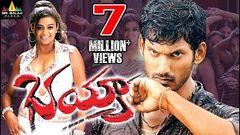 Bhayya Telugu Full Movie Vishal Priyamani With English Subtitles