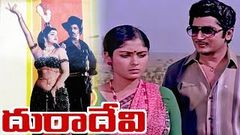 Durga Devi | Telugu Full Length Movie | Jayasidha Murali Mohan | J Jitendra