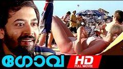 Malayalam Romantic Movie | Goa Full Movie