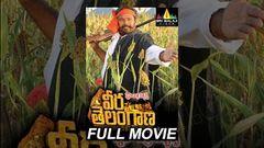 Veera Telangana Telugu Full Movie R Narayana Murthy