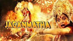 Jai Naag Pooja (Nagulamma) Full Hindi Dubbed Movie   Ramya Krishna Prithvi