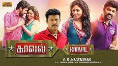 kaval tamil full movie 2016   new tamil movie   Vimal Samuthirakani   latest movie new release 2016