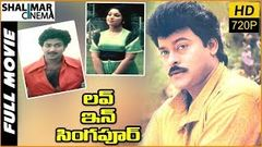 Love in Singapore Telugu Full Length Movie Chiranjeevi Ranganath Latha Shalimarcinema