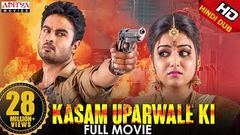 Kasam Uparwale Ki ( Hindi Dubbed Movie ) Sudheer Babu Wamiqa Gabbi Sriram Adittya