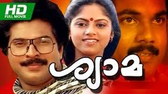 Super Hit Malayalam Movie | Shyama [ HD ] | Evergreen Classic Movie | Ft Mammootty Nadia Moidu