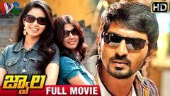 Saroja Telugu Full Length Movie HD | Latest Telugu Hit Movies | Vaibhav Brahmanandam Kajal Agarwal