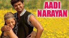 Aathi | Tamil Full Movie | 2006 | Vijay | Trisha | Prakash | Nassar | HD