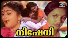 Nishedhi - Malayalam Full Movie 1984 OFFICIAL [HD]