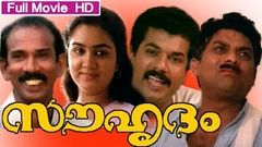 Malayalam Comedy Movie | Souhrudam Full Movie | Ft Mukesh Jagathi Saikumar Parvathi Urvashi