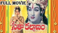 Seetha Kalyanam Telugu Full Length Movie II Jayaprada Ravikumar Gummadi