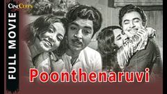 Poonthenaruvi | 1974 | Full Malayalam Movie | Prem Nazir Nanditha Bose