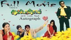 Autograph -Tamil Full Movie | Cheran | Sneha | Gopika | Mallika | Bharathwaj