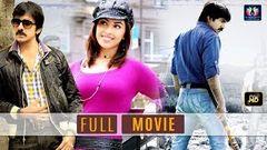 Ravi Teja Latest Telugu Full Movie | Tamannaah | Rashi Khanna | Telugu Full Screen