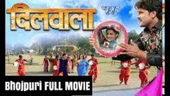 Dilwala bhojpuri film 2017 khesari lal yadav new film