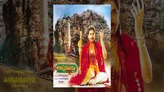Annamayya | Full Telugu Movie | Akkineni Nagarjuna Ramya Krishnan