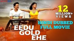 Rowdy Gangster (2016) Telugu Film Dubbed Into Hindi Full Movie | Jr NTR Tamannaah Bhatia