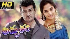 2014 Latest Telugu Full Movie Avatharudu