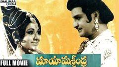 Maya Machindra Full Length Telugu Movie N T Rama Rao Vanisri