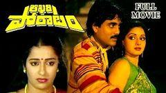 Aakhari Poratam Telugu Full Length Movie Nagarjuna Sridevi Suhasini Telugu Hit Movies