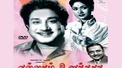 Ellam Unakkaga old (1961) blockbuster Tamil Movie Sivaji Ganesan Savithri Ganesh