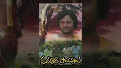 Manavoori Pandavulu - Latest Telugu Full Movie