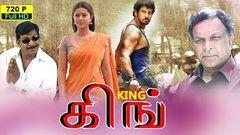 Vaseegara 2002 Tamil movie