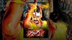 Ganga (Muni 3) Full Movie Horror Comedy Raghava Lawrence Nitya Menon Taapsee Pannu