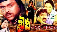 Rudranetra Telugu Full Length Movie Chiranjeevi Vijayashanti Radha