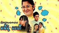 myanmar funny full movie