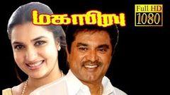 """Mahaprabhu""| Full Tamil Movie | Sarath Kumar Sukanya Vineetha"