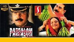 Pattalam | Malayalam full movie | Mammootty | malayalam new movie | 2015 upload