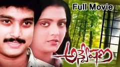 Anveshana Full Length Telugu Movie DVD Rip