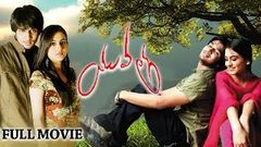 Nikhil New Movie 2016 | New Telugu Movies 2016 Full Length Movies | Nikhil Latest Movies Online